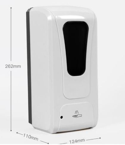 HANDFREE AUTOMATIC  SOAP/SANITIZER DISPENSER WALL